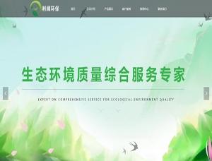 河北利阔环保科技有限公司