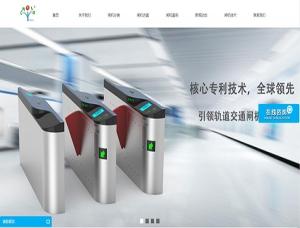 西莫罗(北京)智能科技有限公司