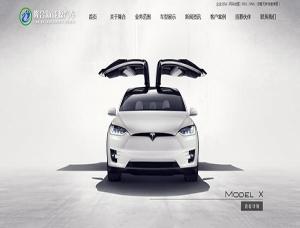 河北隆合新能源汽车销售有限公司