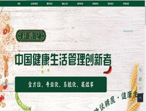 祥唐记健康管理咨询河北有限公司